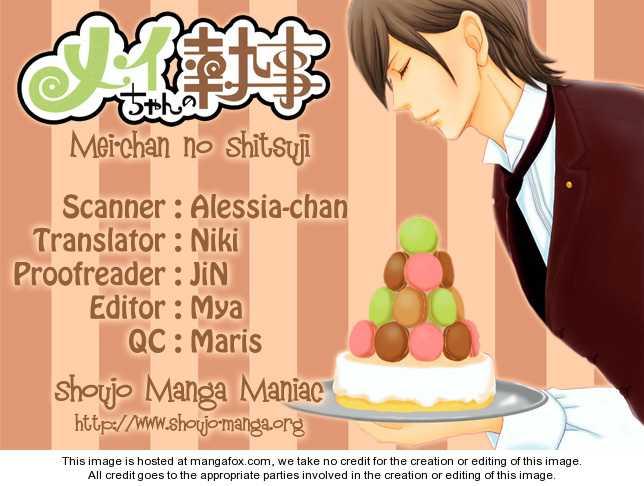Mei-chan no Shitsugi 24 Page 1