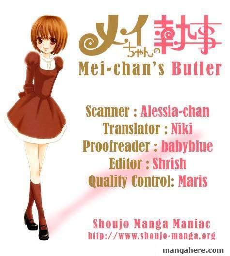 Mei-chan no Shitsugi 35 Page 1