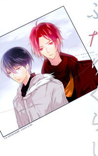 Free! dj - Room for Two