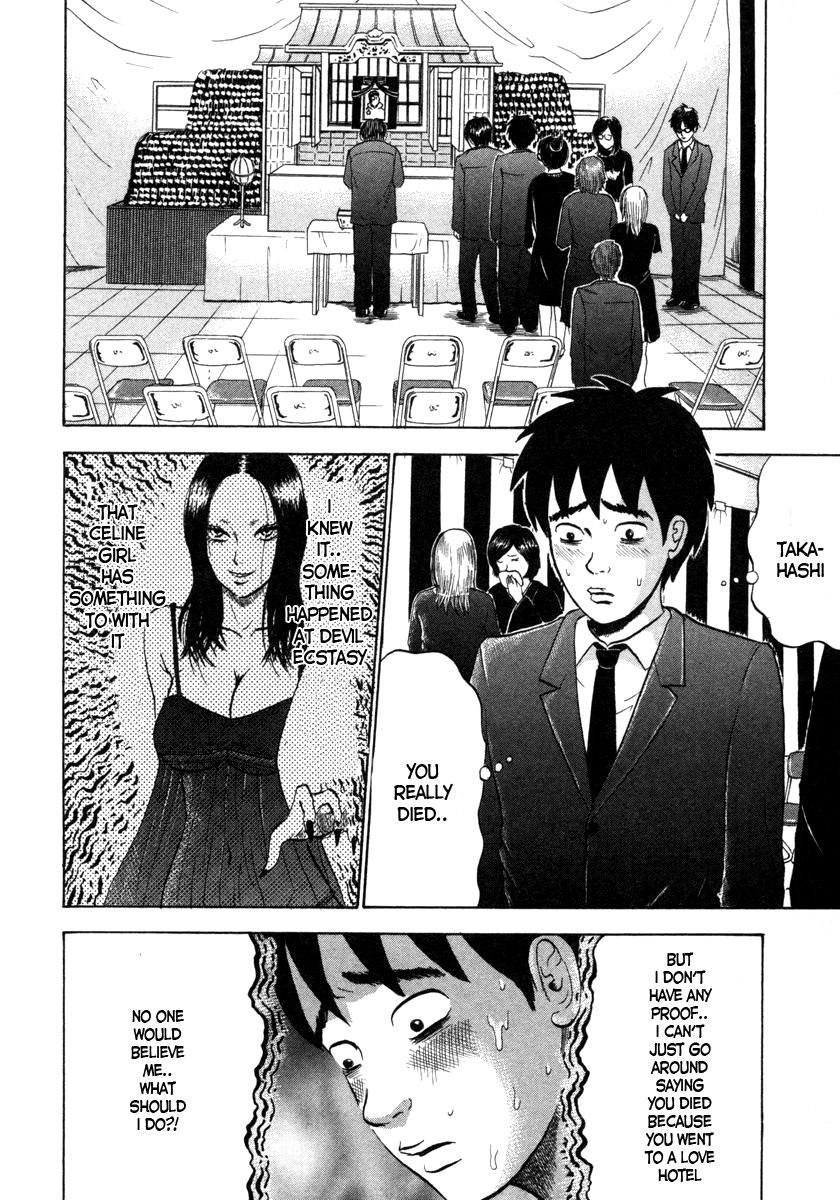 Devil Ecstasy 4 Page 2