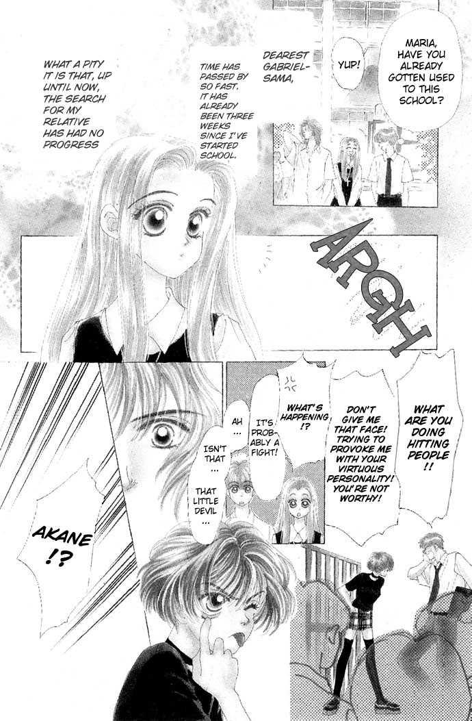 Angel Wars 3 Page 3
