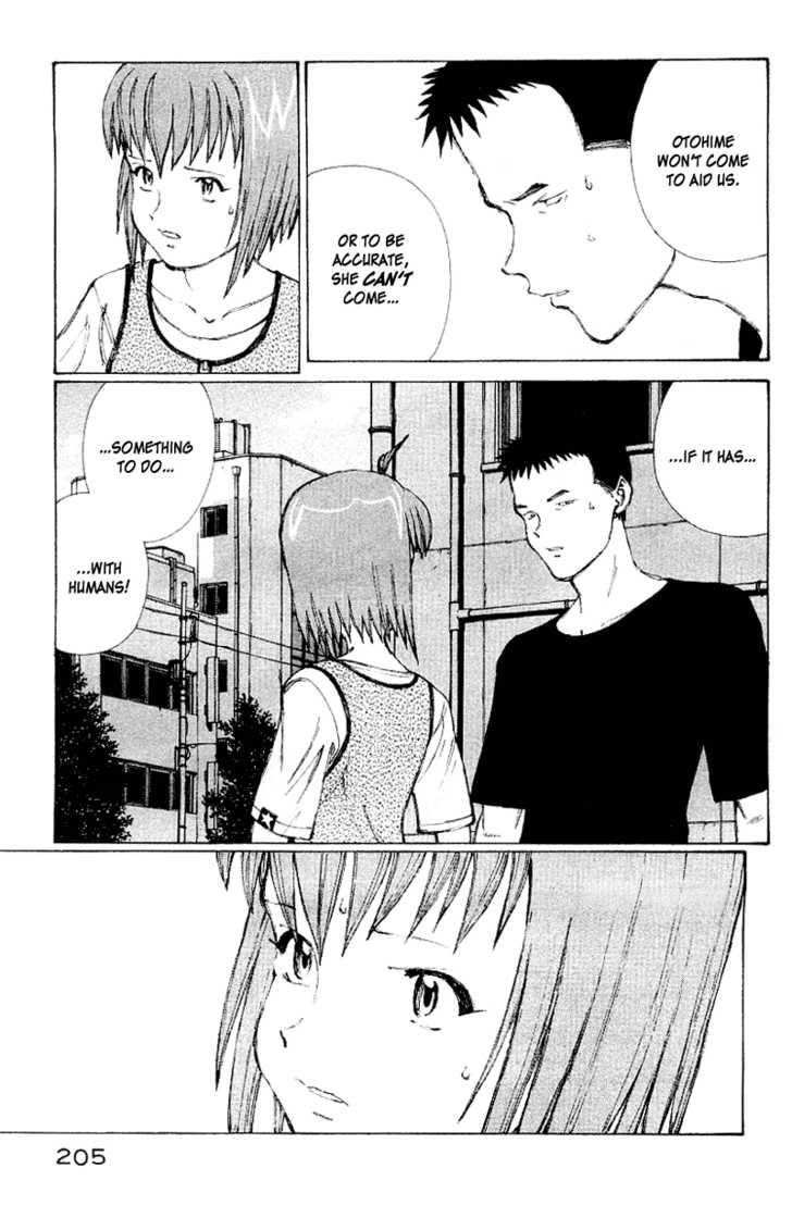 Narutaru 4 Page 3