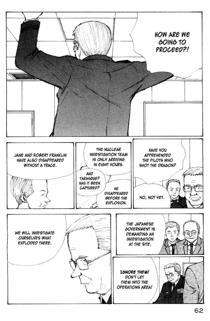 Narutaru 3 Page 2