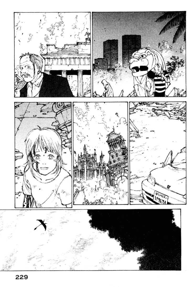 Narutaru 11 Page 3