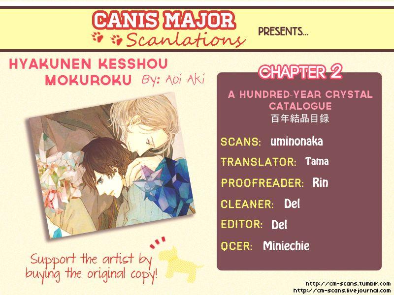 Hyakunen Kesshou Mokuroku 2 Page 2