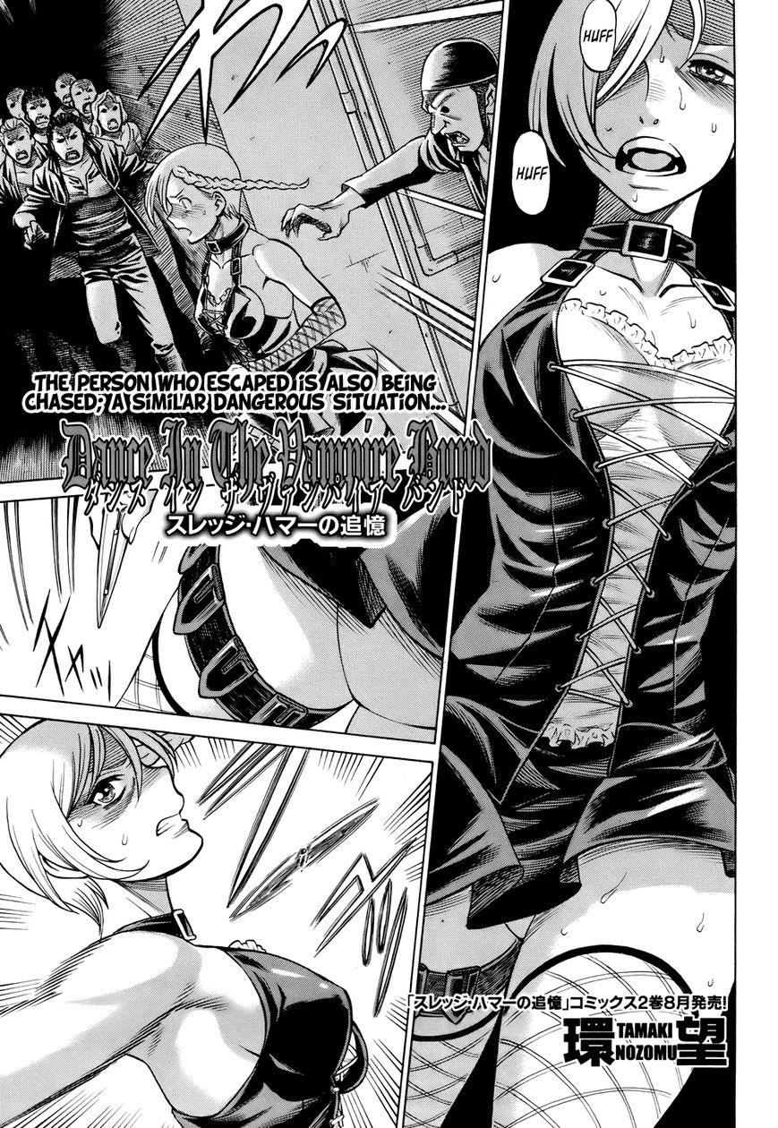 Dance in the Vampire Bund - Sledge Hammer no Tsuioku 10 Page 1