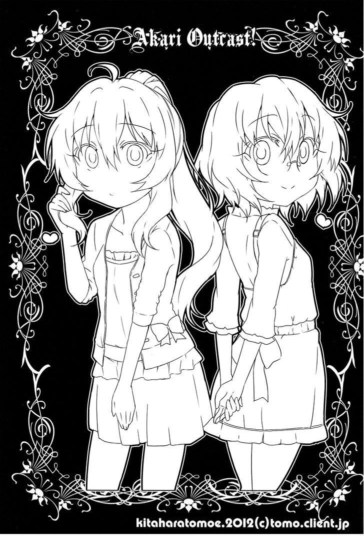 Yuru Yuri dj - Akari Outcast! 0 Page 2