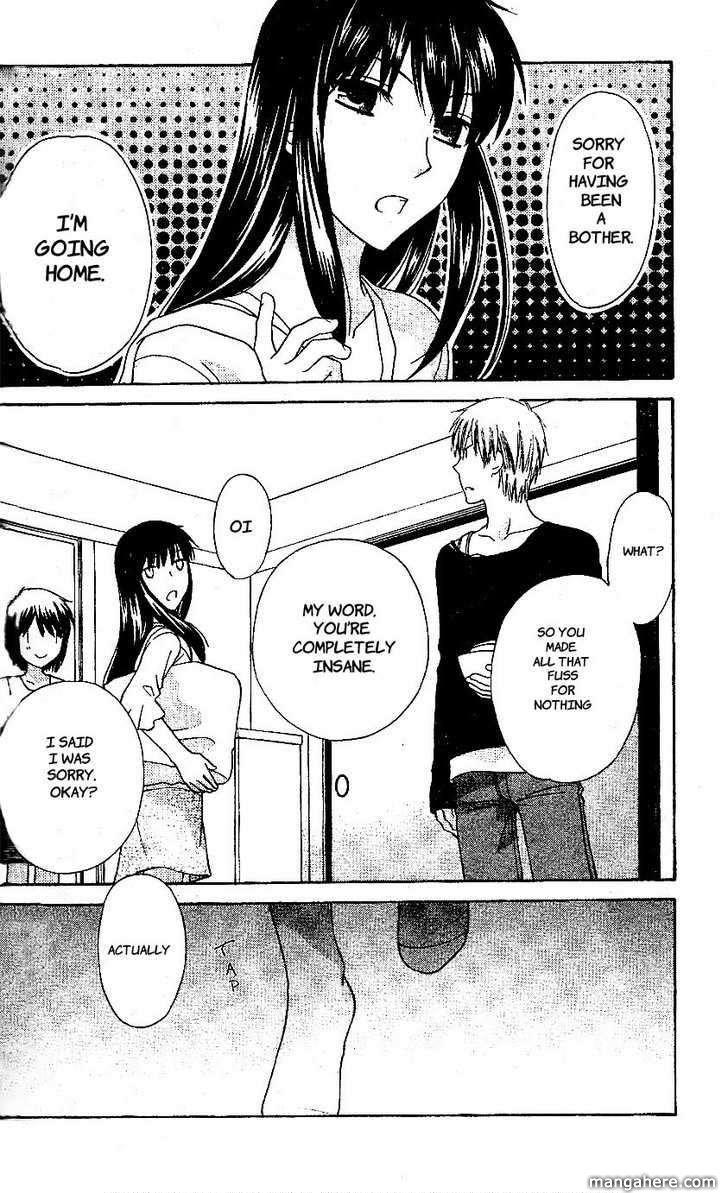 Hoshi wa Utau 44 Page 2