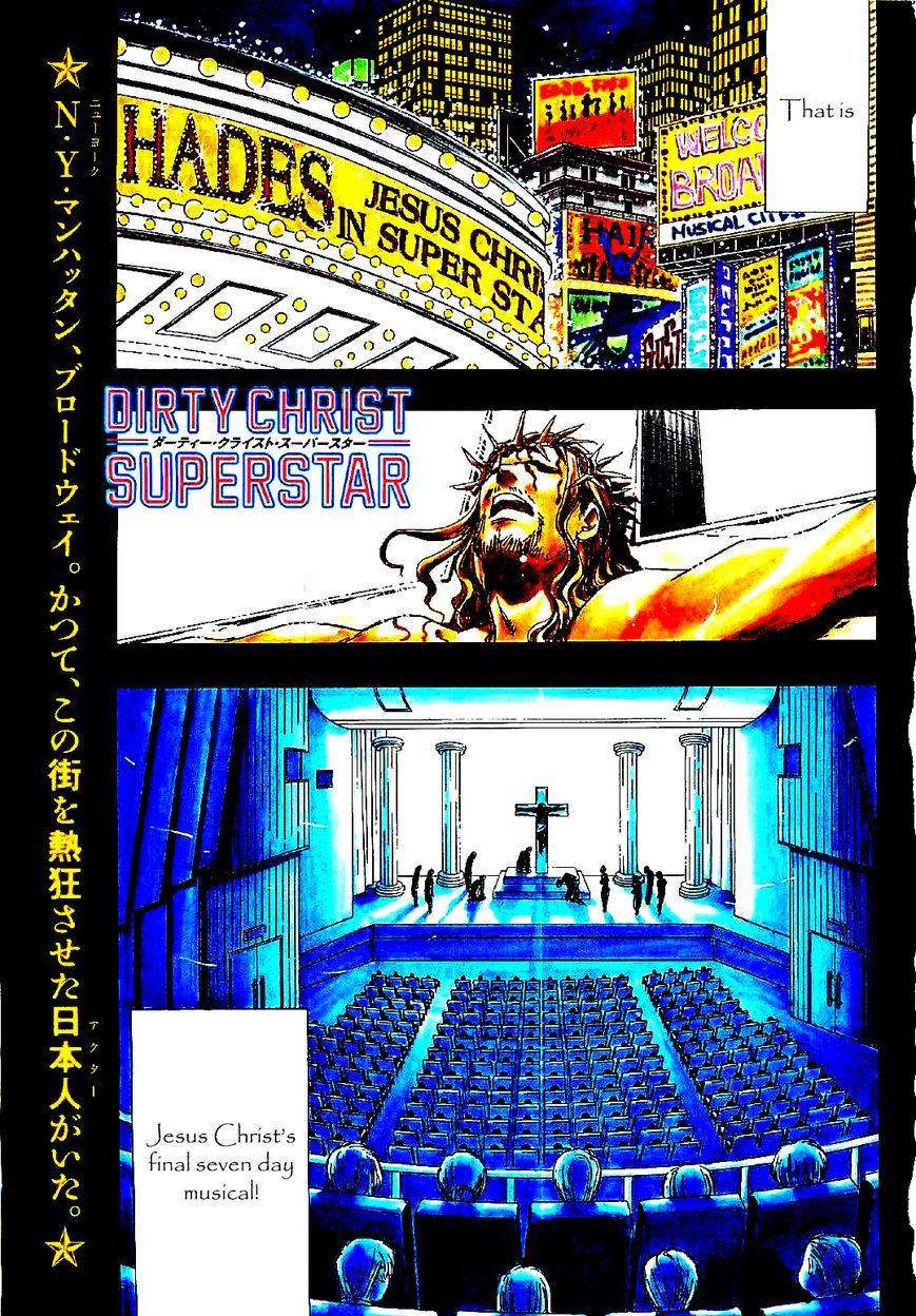 Dirty Christ Superstar 1 Page 1