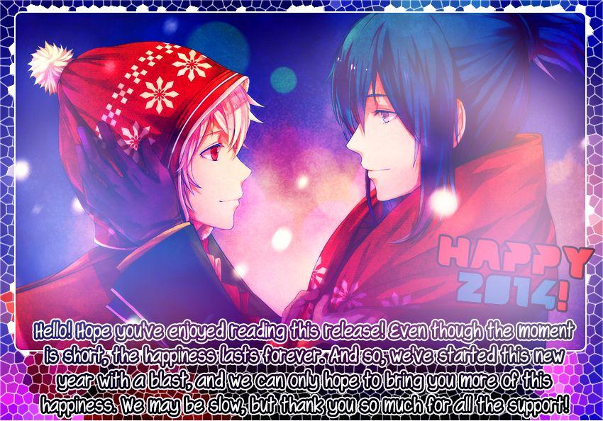 Shisei Gokumon 1.2 Page 2