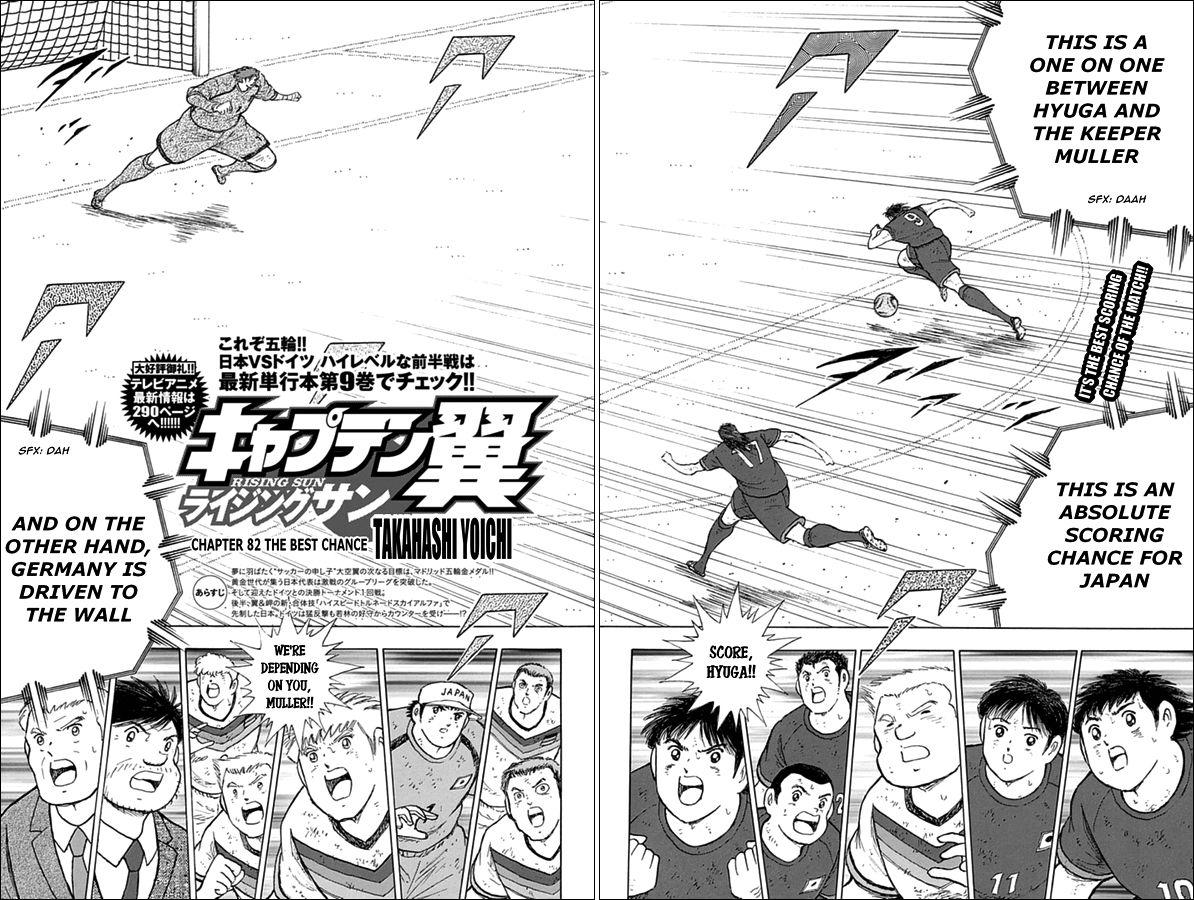Captain Tsubasa - Rising Sun 82 Page 2