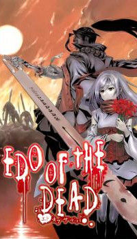 Edo of the Dead