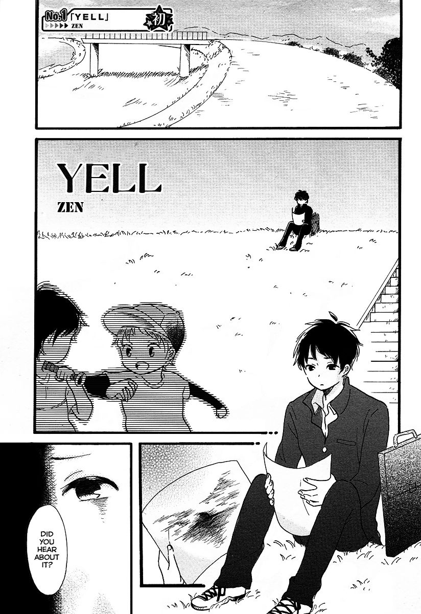 Yell (ZEN) 1 Page 1