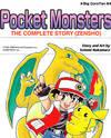 Pocket Monsters Zensho