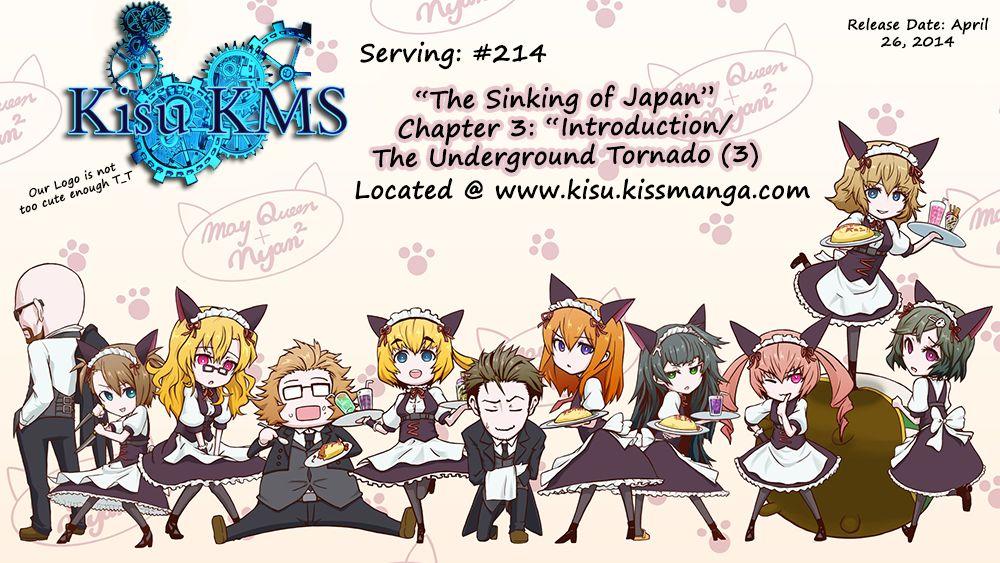 Nihon Chinbotsu 4 Page 1