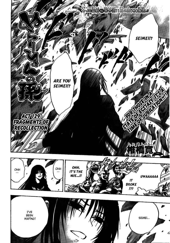 Nurarihyon no Mago 129 Page 3