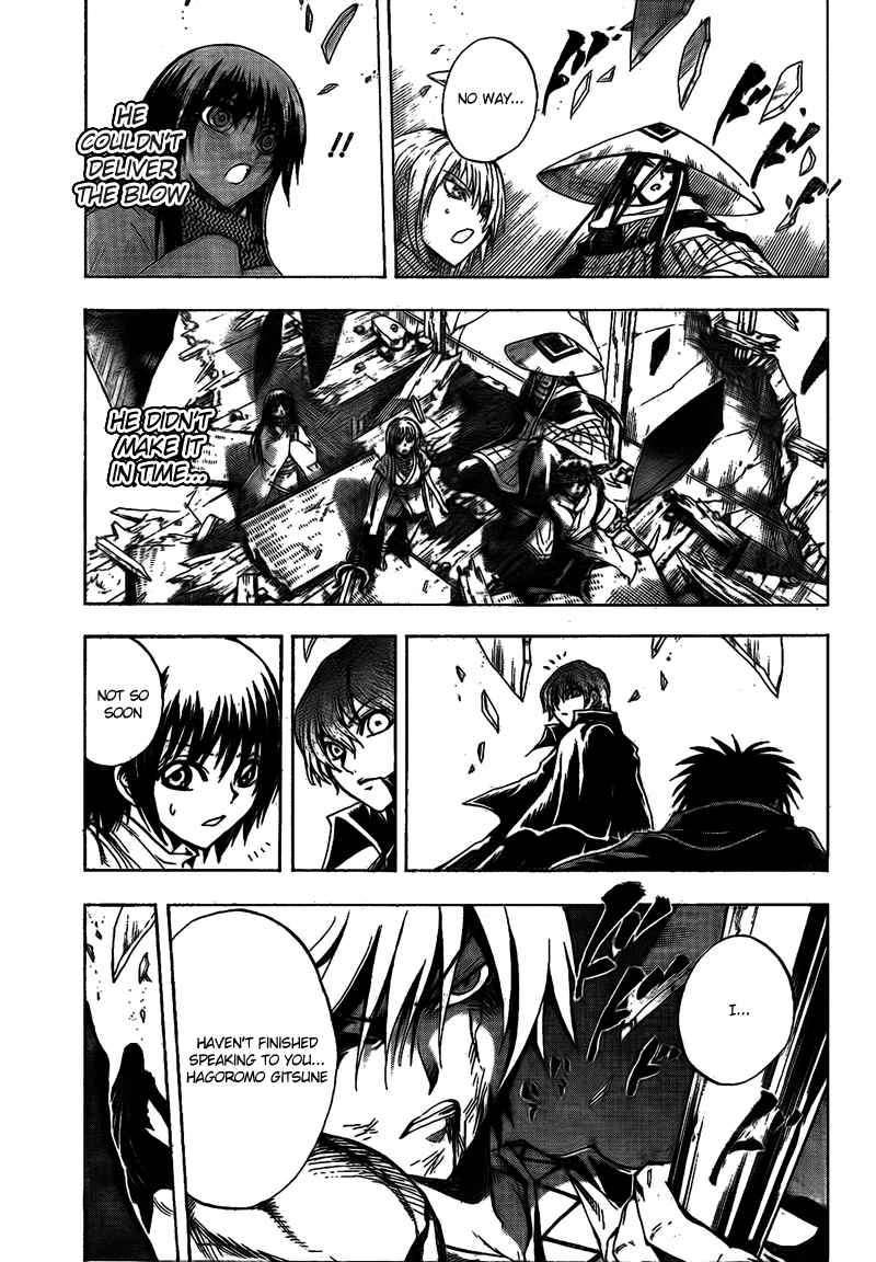 Nurarihyon no Mago 129 Page 4