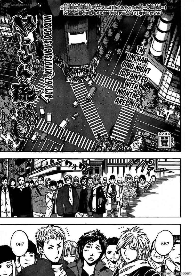 Nurarihyon no Mago 167 Page 2