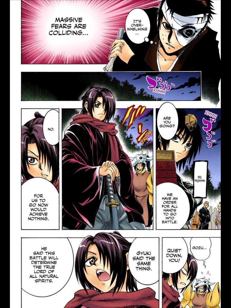 Nurarihyon no Mago 209 Page 3