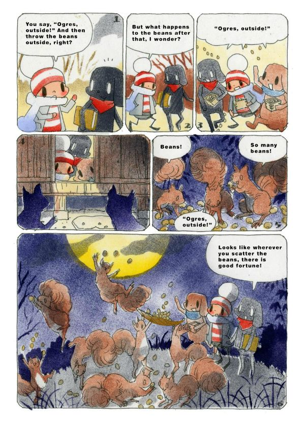 Ochibi-san 194 Page 1