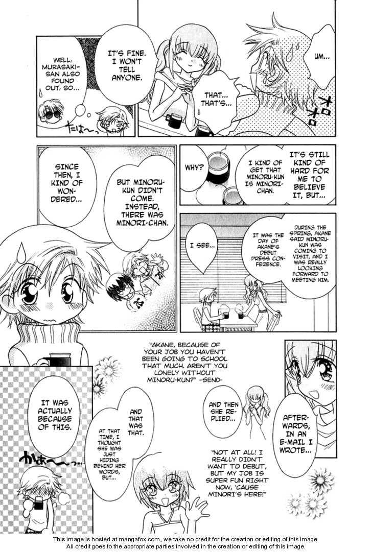 Shoujo Shounen 8 Page 2