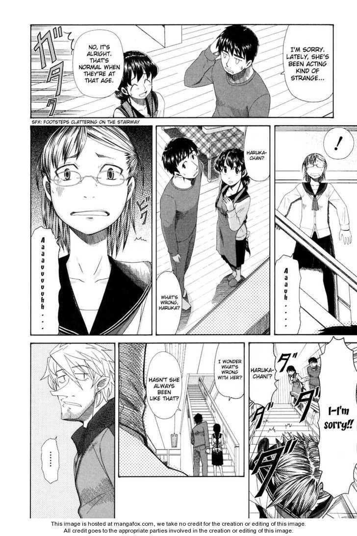 Otaku no Musume-san 37 Page 2