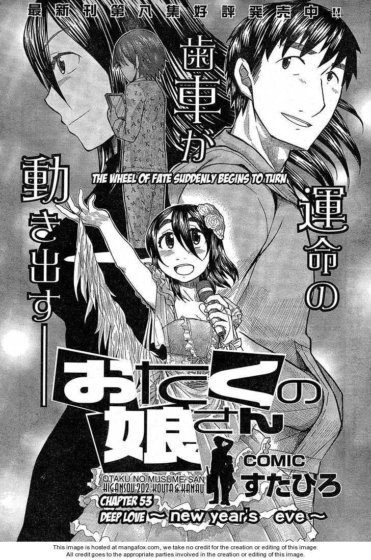 Otaku no Musume-san 53 Page 2