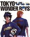 Tokyo Wonder Boys