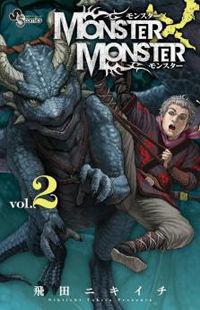 Monster x Monster