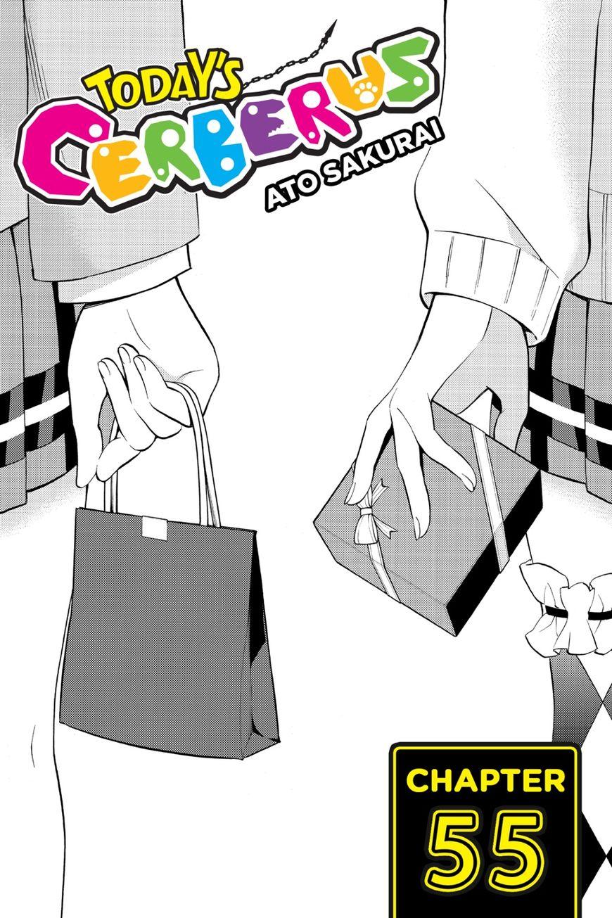 Kyou no Cerberus 55 Page 1