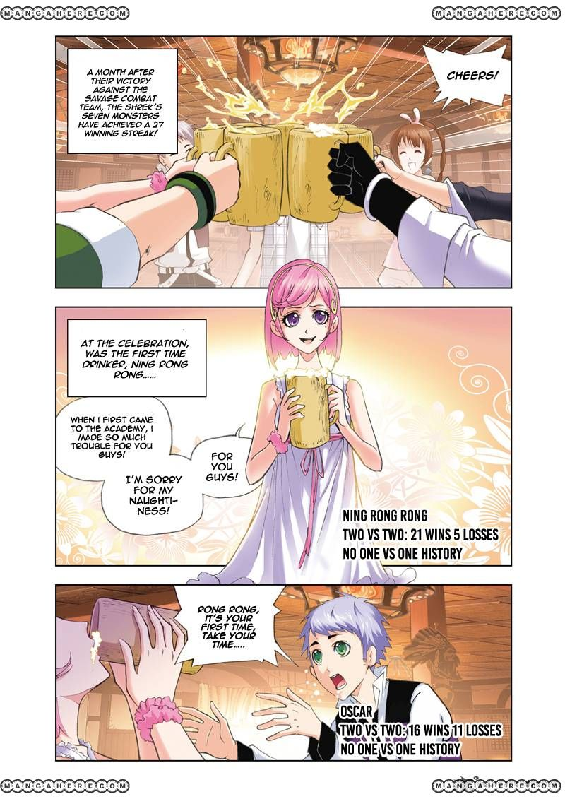 Douluo Dalu 49 Page 2
