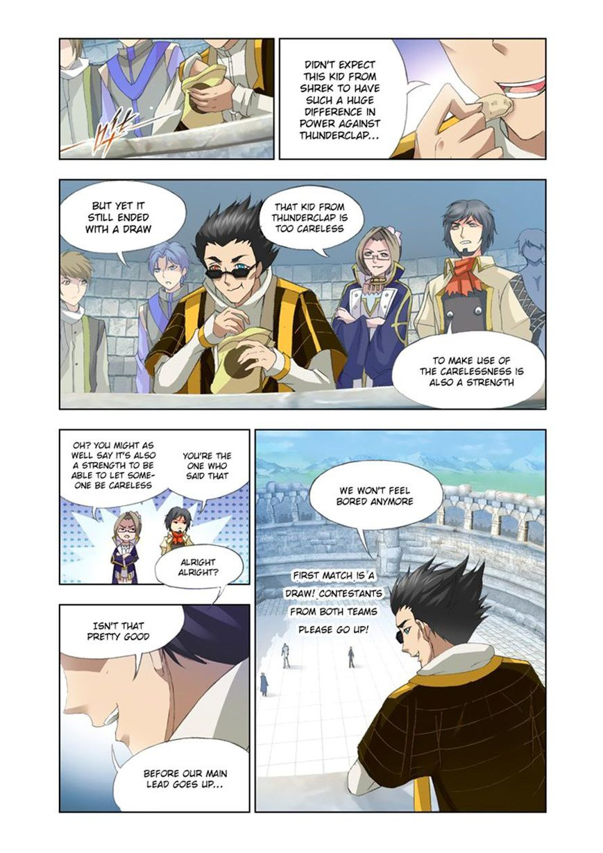 Douluo Dalu 118 Page 2
