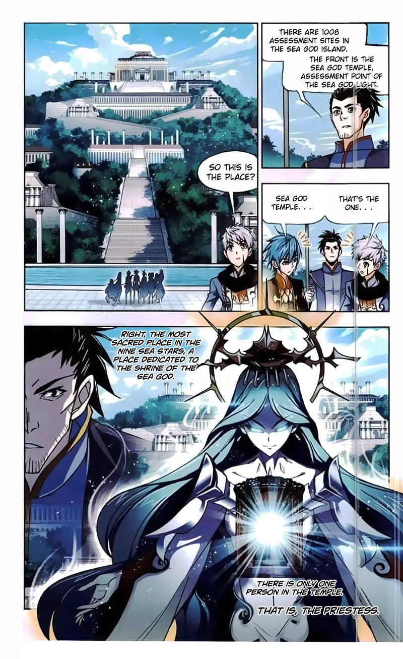 Soul Land 218 Page 3