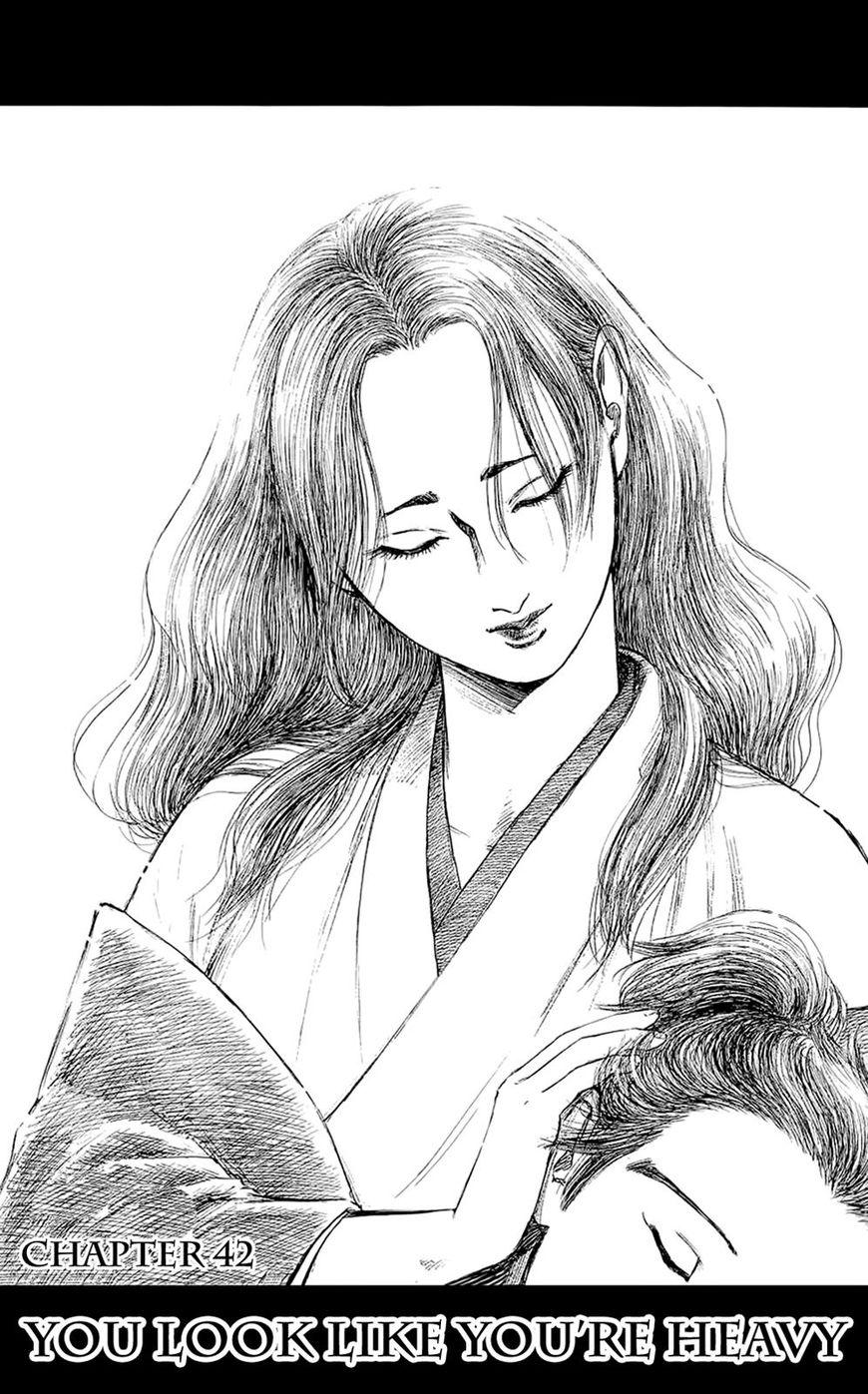 Nobunaga Kyousoukyoku 42 Page 2