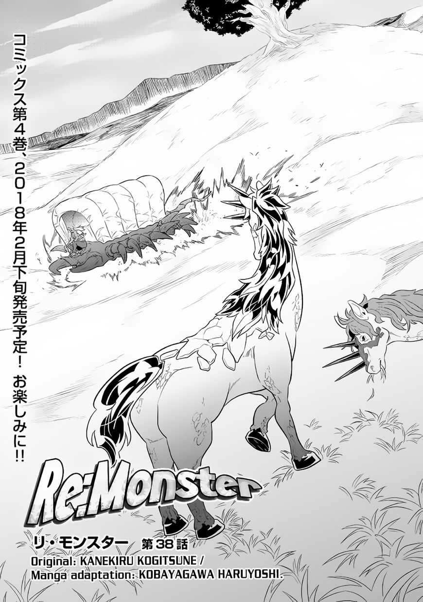 Re:Monster 38 Page 1