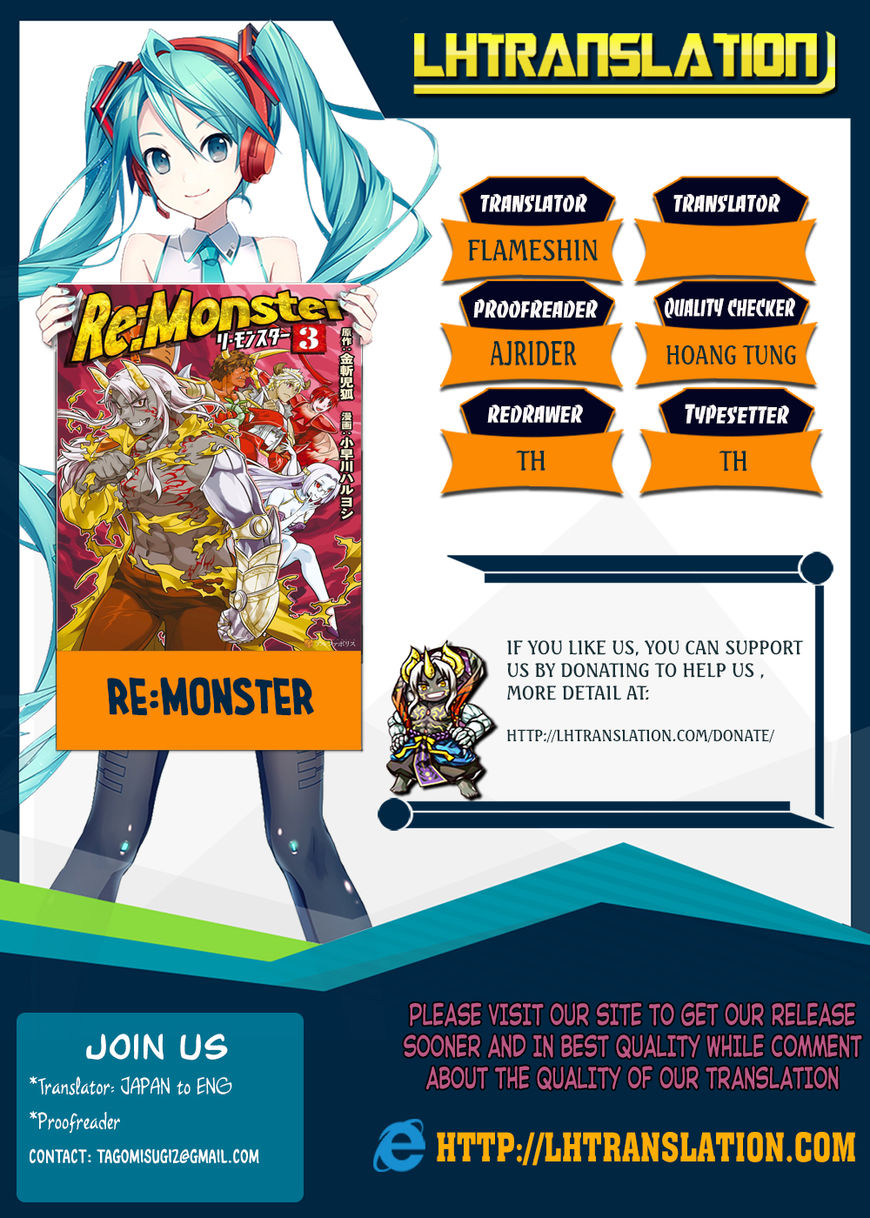 Re:Monster 39.2 Page 1