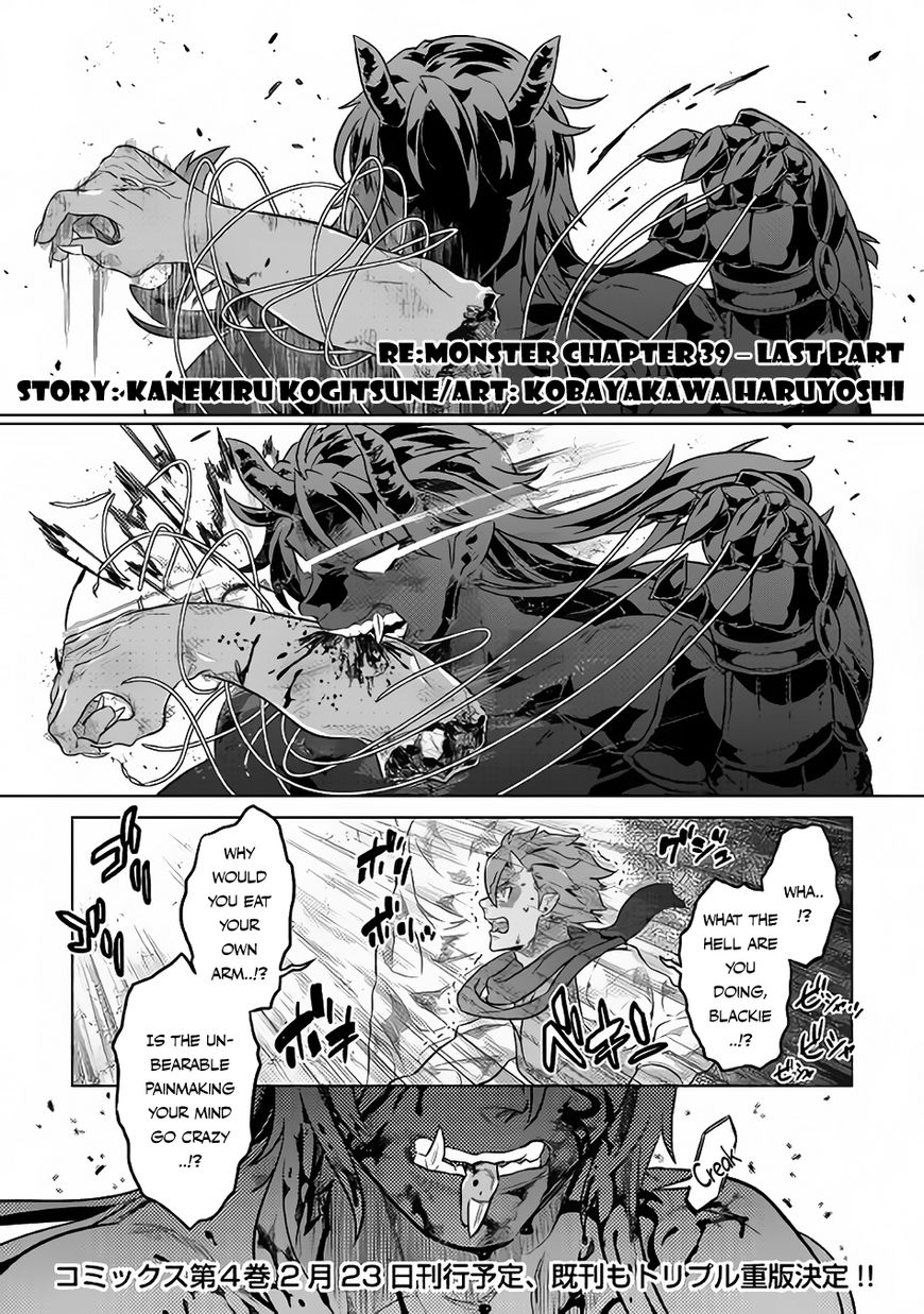 Re:Monster 39.2 Page 2