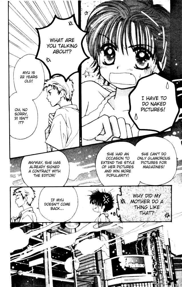 Complex (shoujo) 3 Page 2