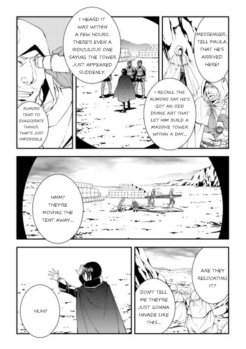 World Customize Creator 19 Page 2