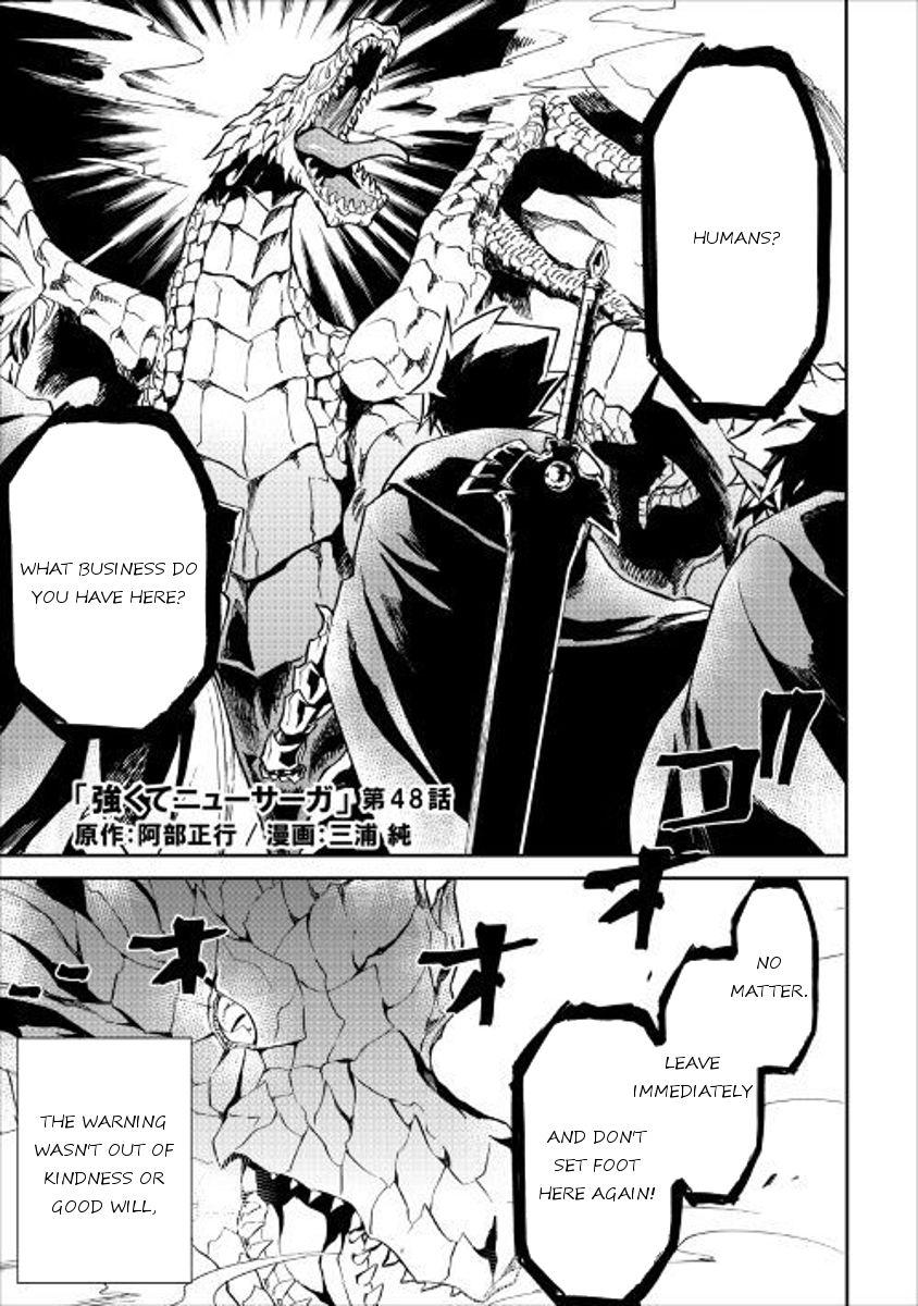 Tsuyokute New Saga 48 Page 1