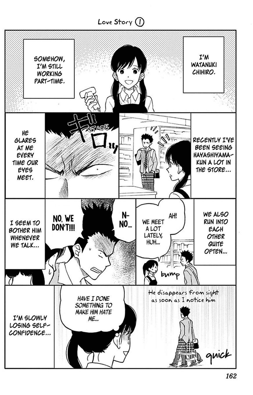 Yugami-kun ni wa Tomodachi ga Inai 26.5 Page 2