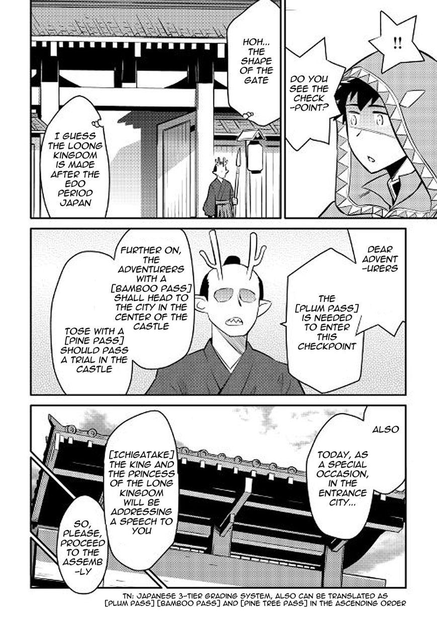 Toaru Ossan no VRMMO Katsudouki 35 Page 2