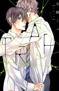 Trap (OOTSUKI Miu)