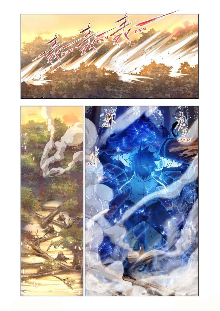 Kuang Shen 33.1 Page 2