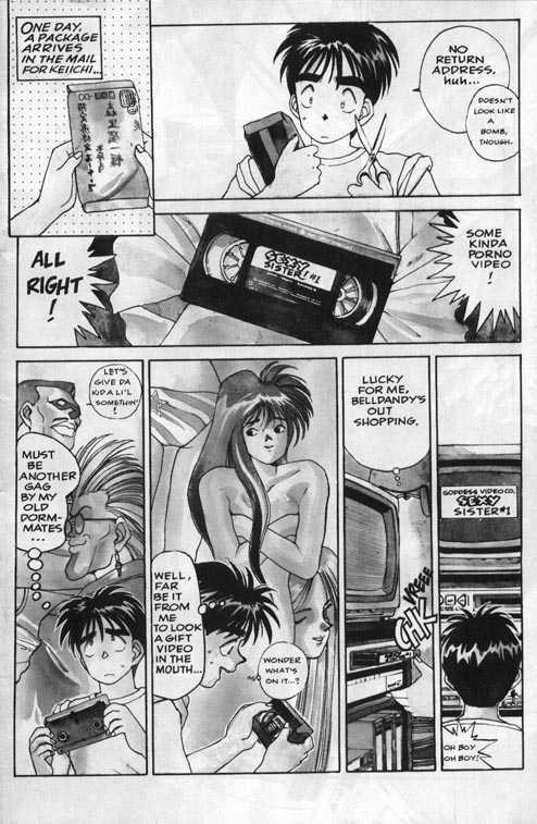 Ah! My Goddess 14 Page 2
