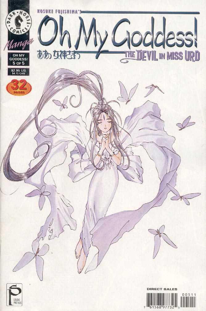 Ah! My Goddess 64 Page 1