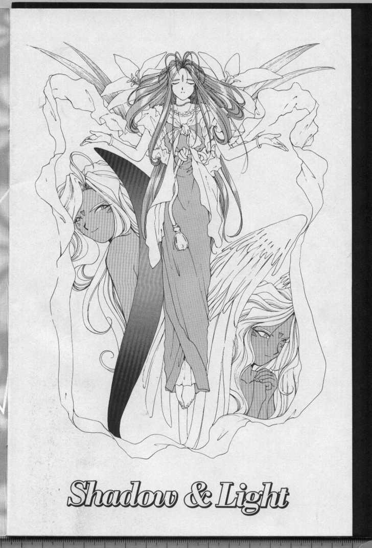 Ah! My Goddess 64 Page 2