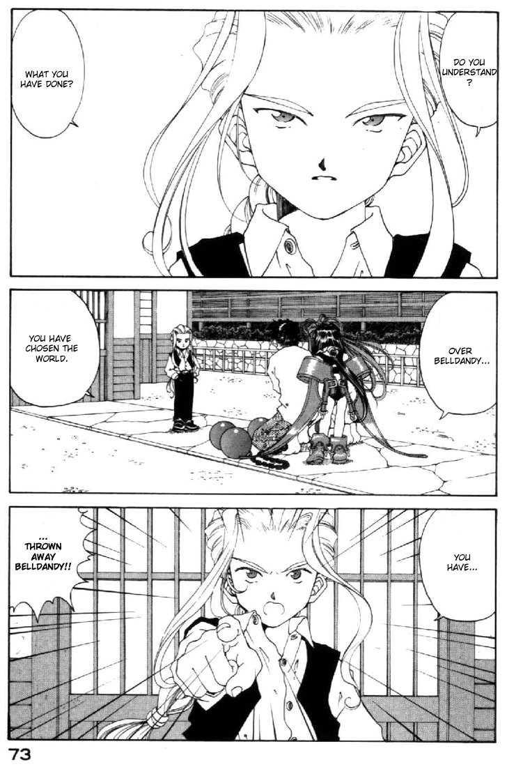 Ah! My Goddess 100 Page 3