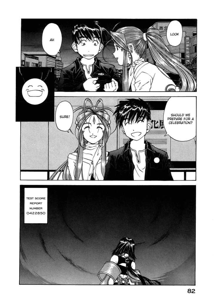 Ah! My Goddess 192 Page 3