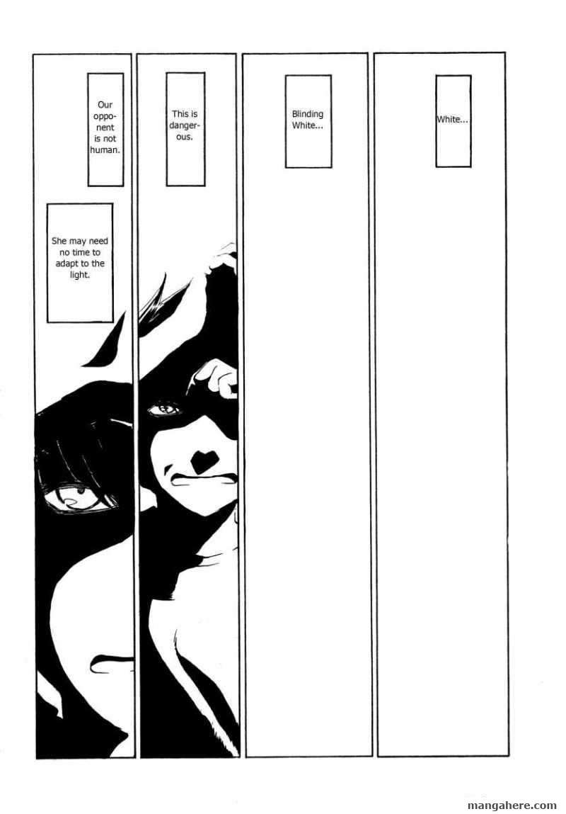 Ah! My Goddess 256 Page 2
